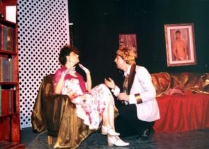 תיאטרון נועם בן אזר 11